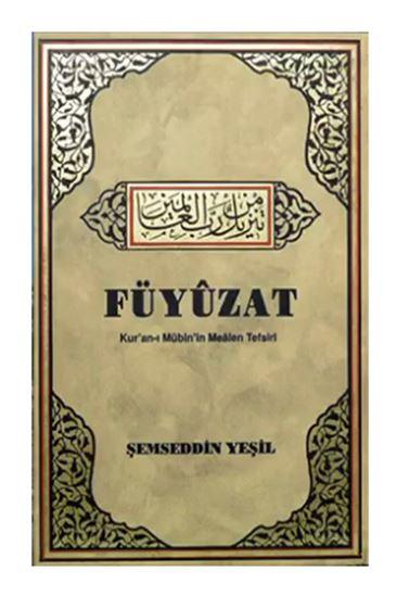 Picture of Füyuzat - Kur'an-ı Mübin'in Mealen Tefsiri (7 Cilt Şamua)